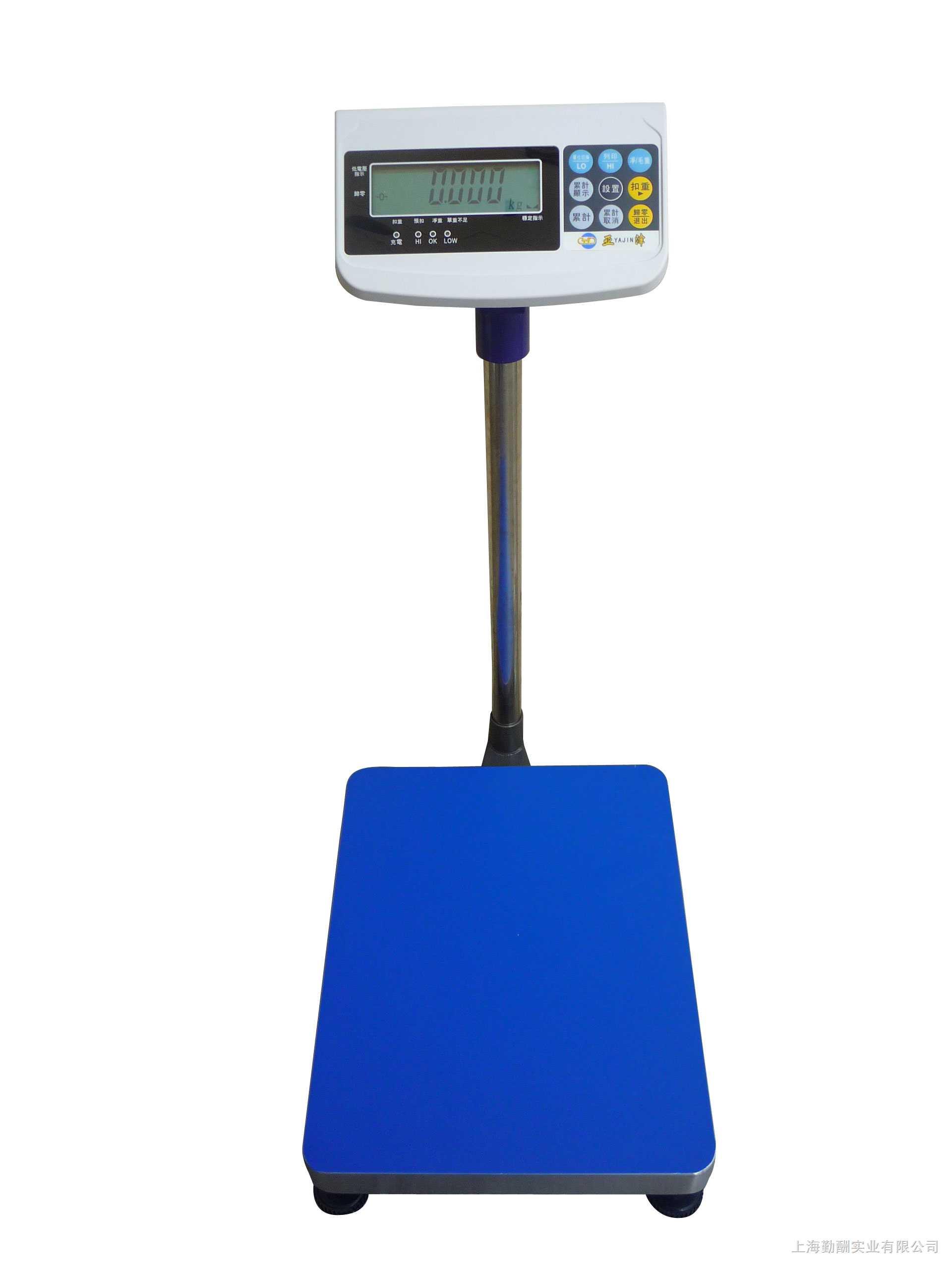 叁佰公斤电子秤*300公斤电子秤*嘉定300千克电子秤价钱k