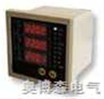 SPS194D-□K1  可编程多功能数显仪表  多功能数字电力仪表