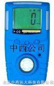 便携式氢气检测仪/便携式H2检测仪 型号:HCC1-GC210-H2