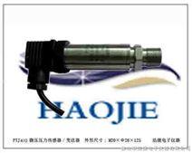 PTJ410F负压压力传感器,管道负压微压力传感器,真空度测试传感器