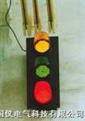 行车指示灯|滑触线指示灯|天车指示灯