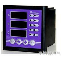 精品  QY650A  智能电力监控仪表 电力监测仪