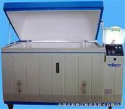 盐雾腐蚀试验箱|盐雾腐蚀试验机|盐水喷雾试验箱