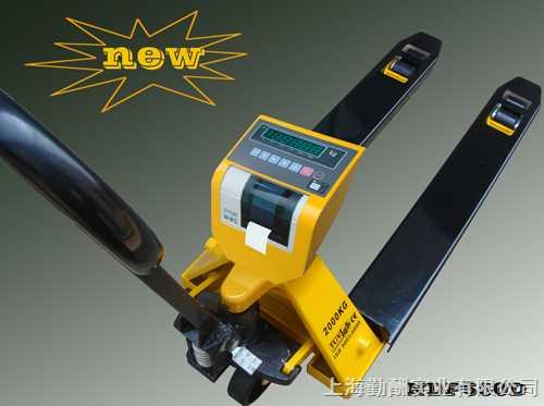 1000公斤叉车电子秤=1000千克叉车电子秤=1000kgYCS带打印叉车秤