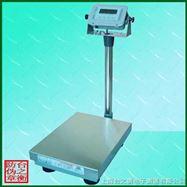 xk-3190磅秤-地台称构造&