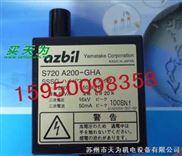 S720A200-GHA-供应日本山武S720A200-GHA点火变压器