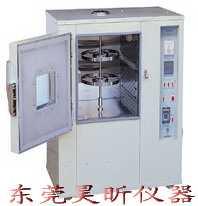热老化试验箱