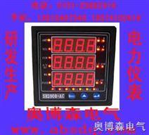 原装正品热卖 SXSE538 多功能压力仪表检定台 数字多功能仪表