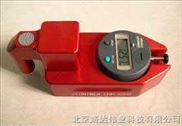 ZMM5000 -路面标线厚度测量仪