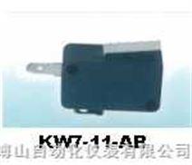 KW7-11-A/B微动开关