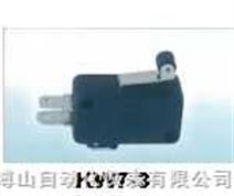 KW7-3微动开关