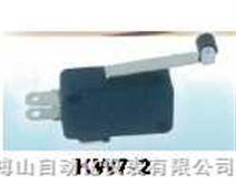 KW7-2微动开关