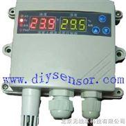KSW-单温传感器,红外测温传感器,无线温湿度传感器