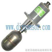 HYW-液位变送器,防爆液位变送器,船用液位传感器位置传感器