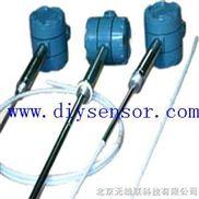 HYW-进口液位传感器,液位传感器500,液位变送器500