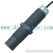 HYW-SYW-W1无线液位传感器,无线液位变送器,超声波液位传感器