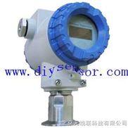 耐高温压力变送器传感器,防爆压力传感器,防爆压力变送器