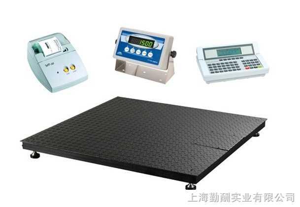 1.0*1.0米电子地磅秤,松江2吨地磅秤,配带打印地磅秤