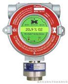 DM-500IS型防爆有毒气体探测器