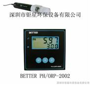 供應BETTER貝特抗干擾性強酸堿度氧化還原電位變送器(PH控制儀)