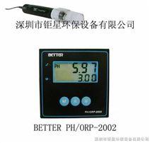 供应BETTER贝特抗干扰性强酸碱度氧化还原电位变送器(PH控制仪)