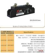 大功率固态继电器H380Z,H3100Z,H3120Z,H3150Z