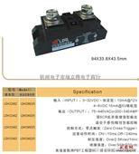 大功率固态继电器H3200Z,H3240Z,H3300Z,H3340Z
