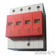 特价促销 LND-B 电涌保护器 低压浪涌保护器