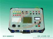TPGKC-E-高压断路器机械特性检测仪