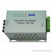 节点/总线式CANBUS工业数据光端机