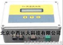 视觉频谱治疗仪 型号:SW806V2000-II