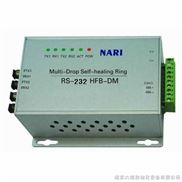 RS-232双环自愈型串口转光纤转换器厂家