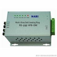 双环自愈型RS-232串口数据光端机,232转光纤