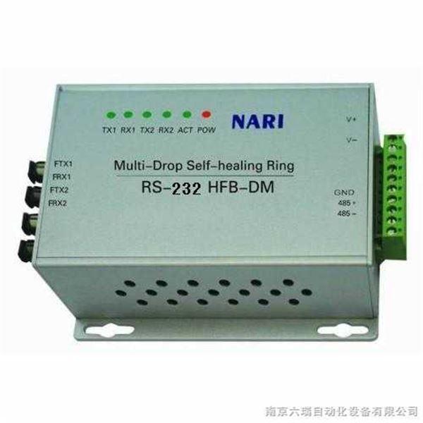 RS-232双环自愈型串口转光纤转换器价格