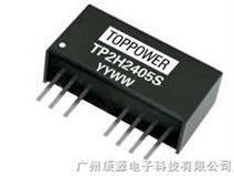 模块电源 TP2H2405S DC-DC 3W