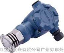 SMP858高温卫生型压力变送器
