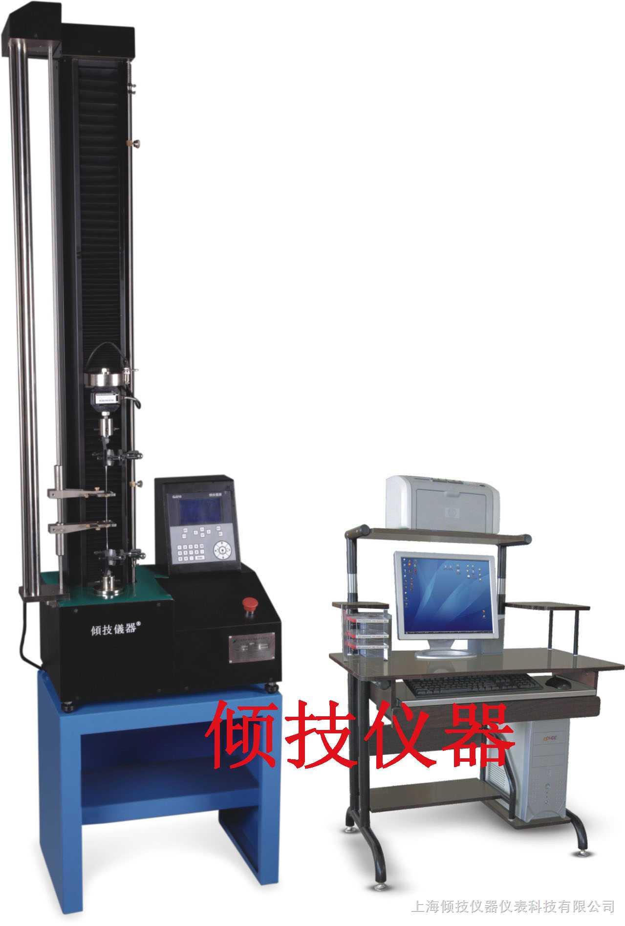 上海剥离延伸率强度试验机