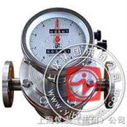 LU系列-椭圆齿轮流量计