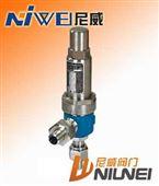弹簧高压焊接安全阀