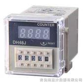 DH48J型电子预置计数器