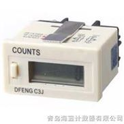 H7EC型六位液晶电子计数器