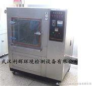 LX-010-采购箱式淋雨防水试验箱/防水检测试验机请电询武汉利辉