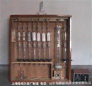 奥氏气体分析器QF1903