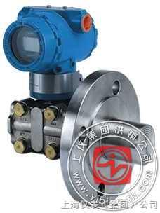 防爆电动浮筒液位测量仪表
