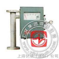 气动浮筒液位指示调节仪