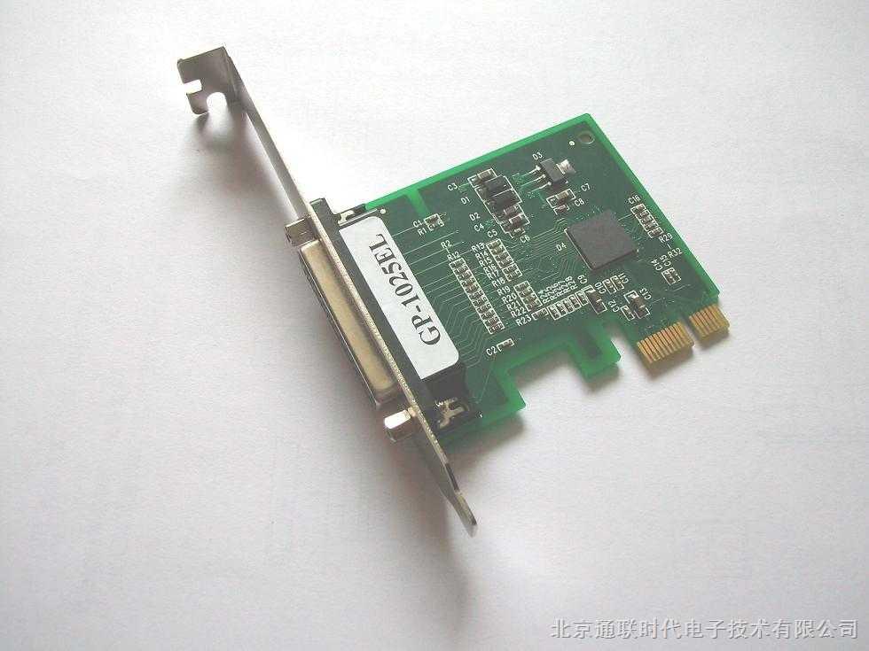工业级PCI-E 1口并口通讯卡