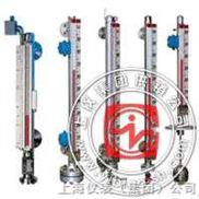 标准型磁浮子液位变送器