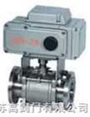 高压电动球阀Q941H-160    苏高阀门系列