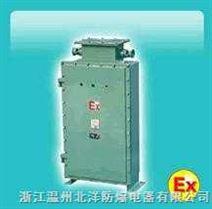CBQ59系列防爆变频调速箱
