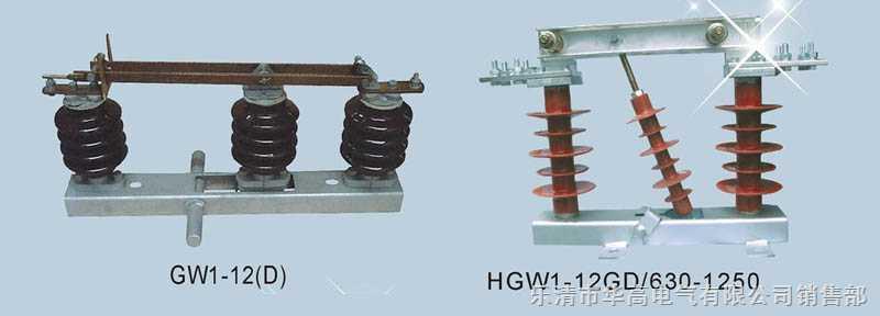 gw5-35/630a户外高压隔离开关